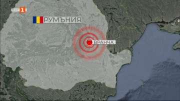 Земетресение със сила 5,8 разлюля Централна и Източна Румъния