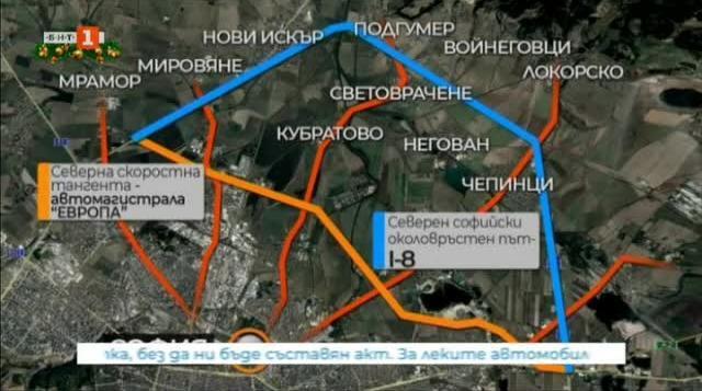3b4c6e5877e Северната дъга на Околовръстното на София - без винетка засега