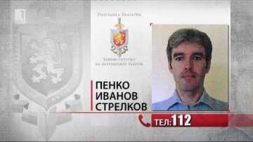 Десети ден издирват Пенко Стрелков, който изчезна край хижа Мургана