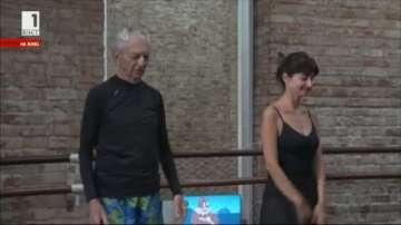 Да сбъднеш детската си мечта: Балетист на 80 години