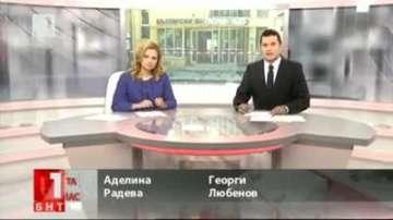 Привърженици на ЦСКА изпотрошиха централата на БФС