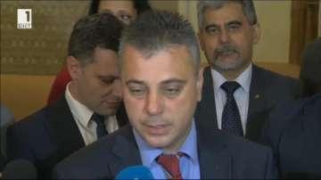 ВМРО подкрепят поисканата от ДПС анкетна комисия