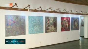 Художникът Николай Янакиев с първа самостоятелна изложба в Дупница