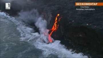 Водопад от лава се изля в океана на хавайски остров