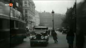 Парижкият автосалон - история на еволюцията на автомобила