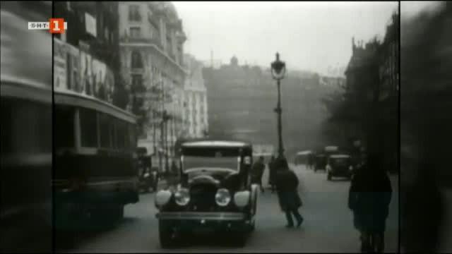 Първият автосалон в света - Парижкият - става на 120