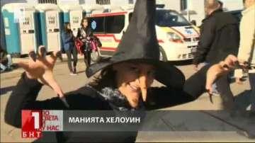 Детско парти за Хелоуин превзе киноцентъра в Бояна