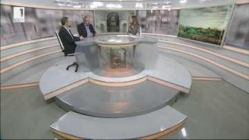 Политолози: Не очакваме изненади на заседанието на КСНС