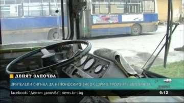 Оплаквания от шумни тролеи във Враца