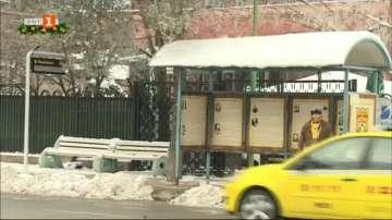 Нови електронни табла за градския транспорт в Дупница