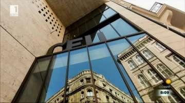 Промени в законодателството затварят Централноевропейския университет в Будапеща