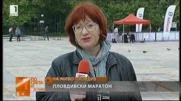 Стотици участват на маратона в Пловдив