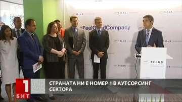 България е първа в аутсорсинг сектора в Европа