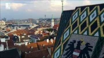 Българското училище във Виена на 25 години