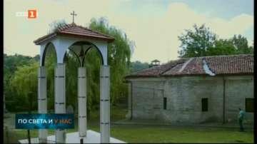 150-годишна църква се нуждае от изографисване