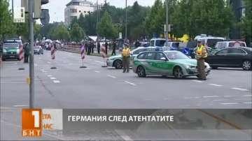 Германия след стрелбата в Мюнхен