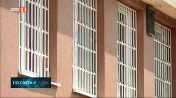 Арестант загина в Пловдив след скок от третия етаж