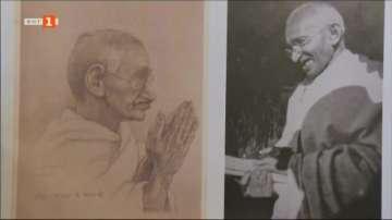 Честване на 150 години от рождението на Махатма Ганди
