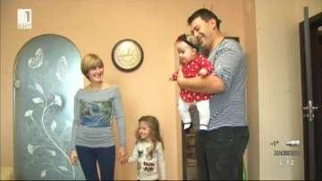 Шанс за двойки с репродуктивни проблеми в Добрич
