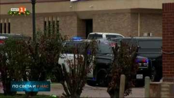 Не са ясни мотивите за стрелбата в църква в Тексас