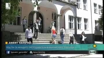 Под 5% са младите преподаватели в българските училища