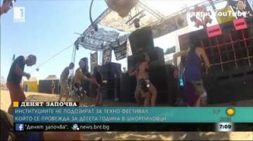 Местната власт във Варна не подозирала 10 години за фестивала в Шкорпиловци