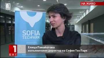 София Тех парк през 2016 година - новият дом на новаторите