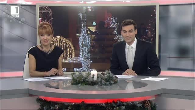 В София за 19 пореден път столичани и гости ще