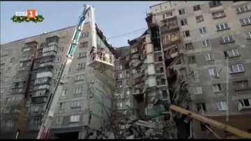Изтичане на газ е най-вероятната причина за експлозията в Магнитогорск