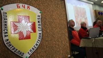 Украински турист е пострадал в района на Мальовица