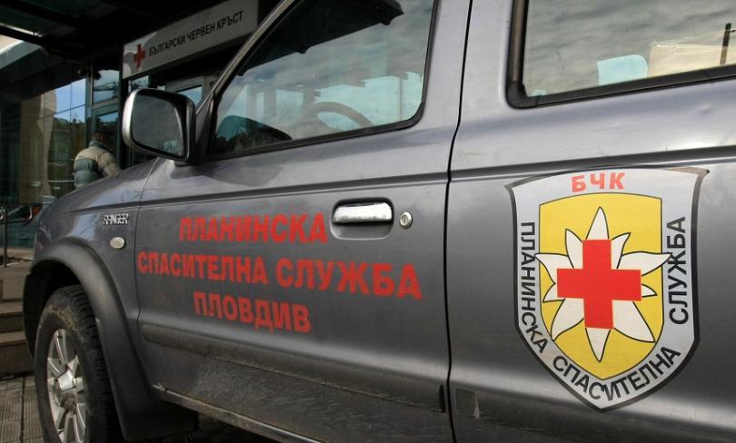 Екипи на Планинската спасителна служба от София са помогнали на