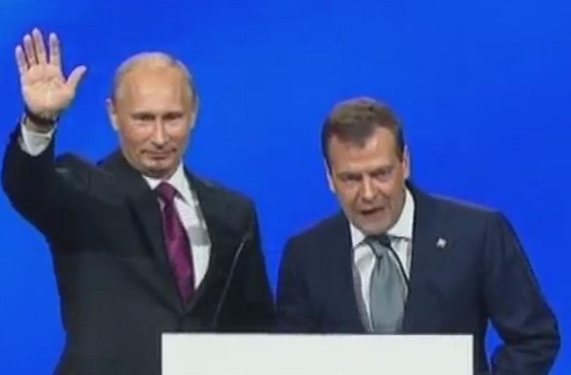 снимка 1 Граждани, власт и Русия