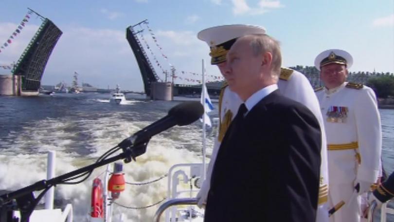 ден военноморските сили русия