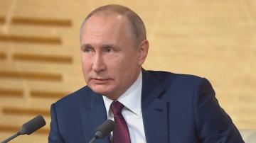 Започна годишната пресконференция на Путин