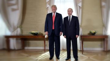 Среща Путин - Тръмп в Париж няма да има