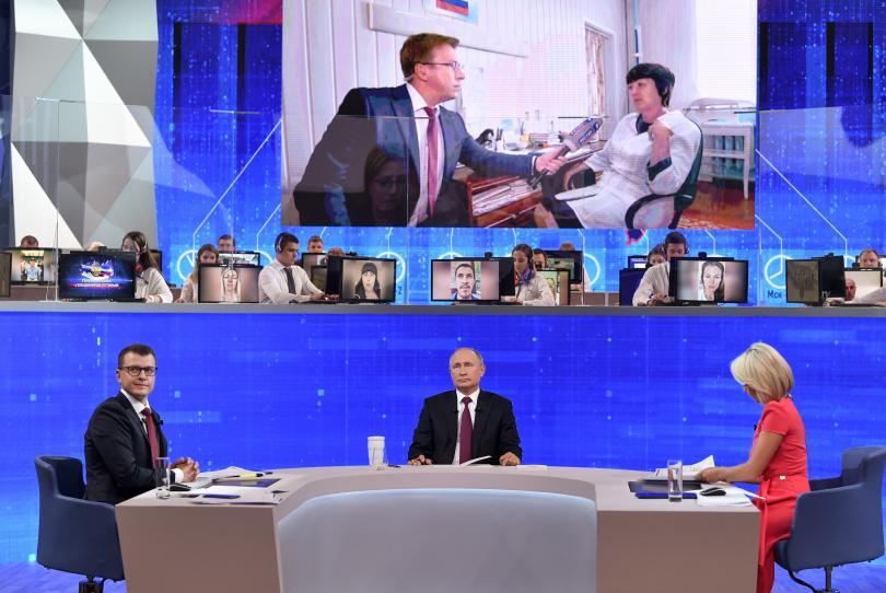 снимка 1 Путин: ЕС е загубил близо 5 пъти повече от Русия за 5 години санкции срещу нея