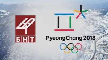 Какво да очаквате в програмата на БНТ по време на Игрите в Пьонгчанг