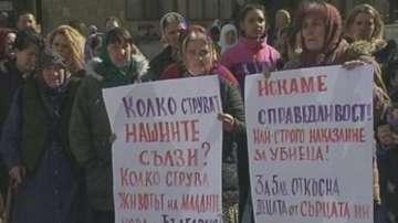 В Якоруда протестираха срещу продавача на ракията-убиец