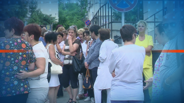 Медицински служители излязоха на протест в Ямбол