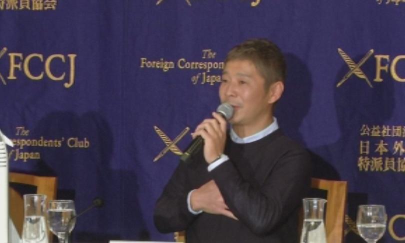 Японски милиардер ще бъде първият космически турист, който ще лети