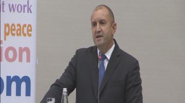 Президентът Радев взе участие във форума 30 години от промяната