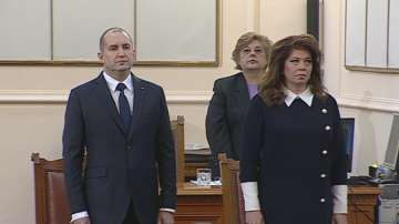 Румен Радев и Илияна Йотова положиха клетва пред Народното събрание