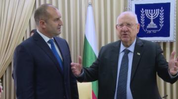 Румен Радев обсъди двустранното партньорство в иновациите и сигурността с Израел