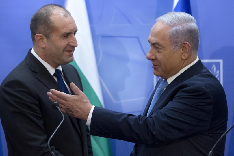 Румен Раден и Бенямин Нетаняху