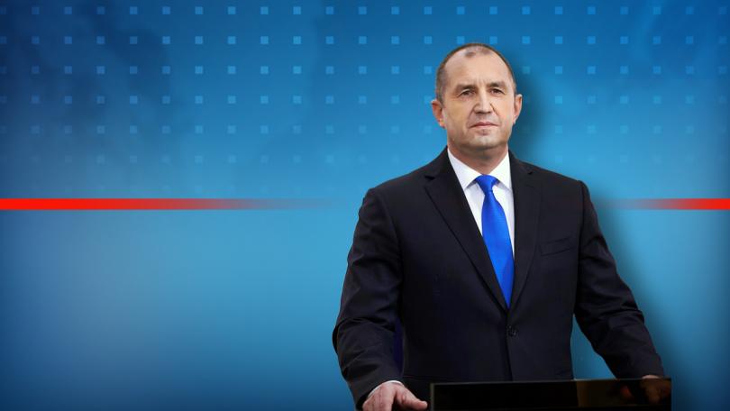 Президентът Румен Радев коментира свиканите от него консултации преди избора
