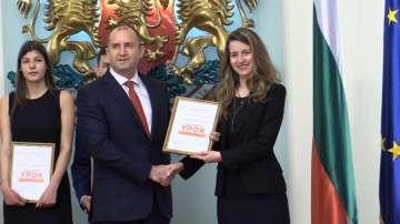Президентът Радев награди победителите в конкурса за бъдещи учители