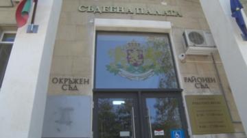 Оставиха в ареста семейството от село Ясеновец, обвинено в пране на пари