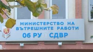 Уволняват дисциплинарно началника на Шесто РПУ в София
