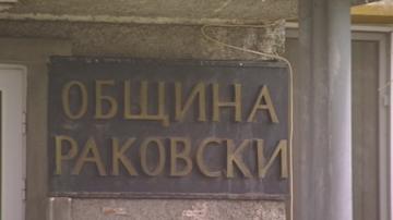 Прокуратурата разследва фалшива новина, в която е замесено името на БНТ