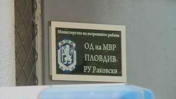 Тримата полицаи от Раковски са обвинени за взимане на 20 000 лв. подкуп